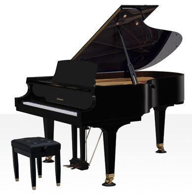 "Baldwin BP190 Grand Piano (6'3"") - New"