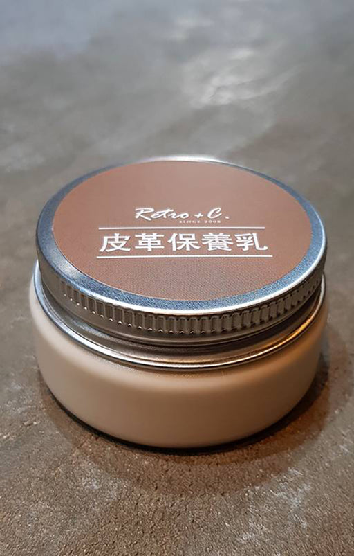 Retro+C.特調皮革保養乳 Leather maintenance oil(handmade)60ml