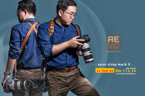 Aevo Strap - Mark II ( Dark Brown / Brown / Black )