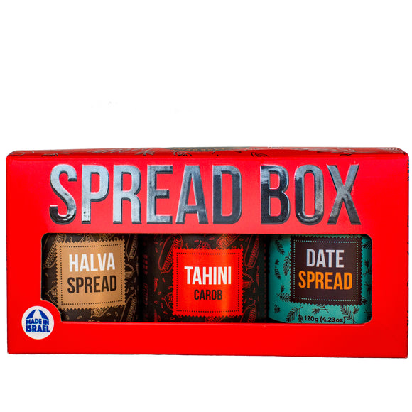 Israeli Spread Box