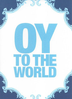 Oy To The World Holiday Card