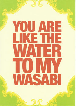 Wasabi Thank You Card