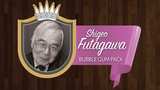 Joe Rindfleisch's Legend Bands: Shigeo Futagawa Bubble Gum Bands - Trick - Available at pipermagic.com.au