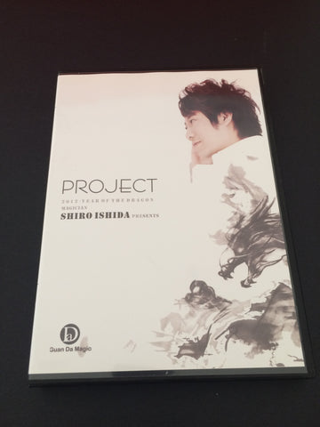 Shiro Ishida - Project DVD - Available at pipermagic.com.au
