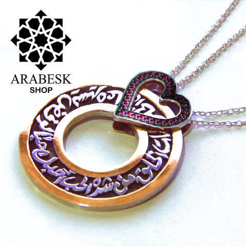 Al-Mutnabbi Necklace