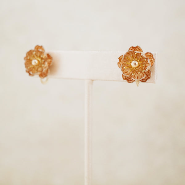 Vintage Gold Plated Flower Earrings by Krementz, 1950s