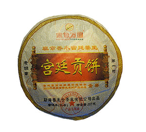 2011 Gong Ting Ripe Puer