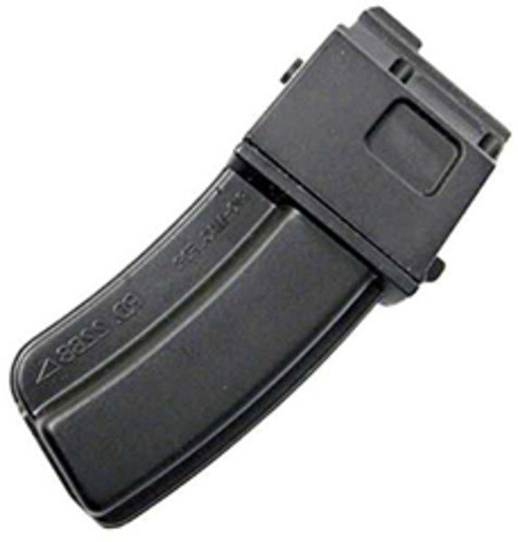 Magazine KJW <br> Short Gas Magazine <br> for KC-02