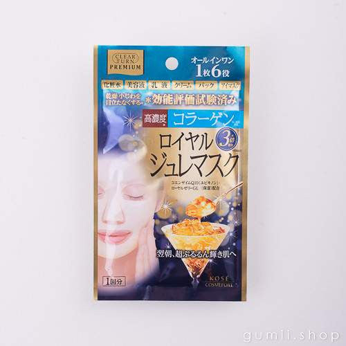 CLEAR TURN Mask, Ultra-Concentrated Moisturizing Sheet Mask by KOSE,Sheet Mask,Kose, Asian skin care