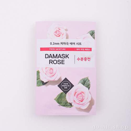 Etude House MOISTURIZING Rose Sheet Mask 🌹, sheetmask,Etude House, asian skincare