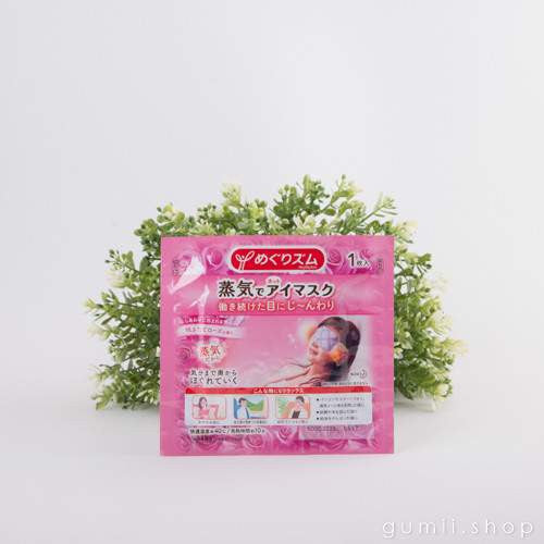 KAO Eye Mask with Flower Scents & Steam Relaxing Eye Mask, sheetmask,Kao, asian skincare