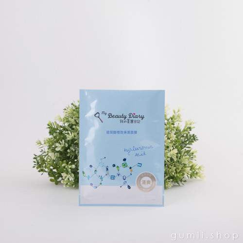 My Beauty Diary Lipsome Hyaluronic Acid Sheet Mask MOISTURIZING,Sheet Mask,My Beauty Diary, Asian skin care