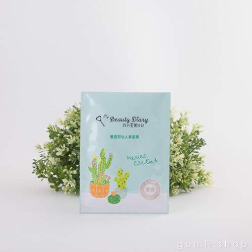 My Beauty Diary Mexico Cactus Sheet Mask  HYDRATING