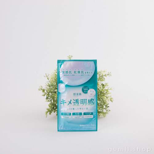 Sensitive Skin Re-hydration Specialty Mask by Hadabisei