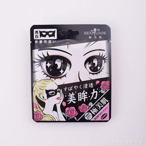 Sexylook Brightening Black Eye Mask, sheetmask,sexylook, asian skincare