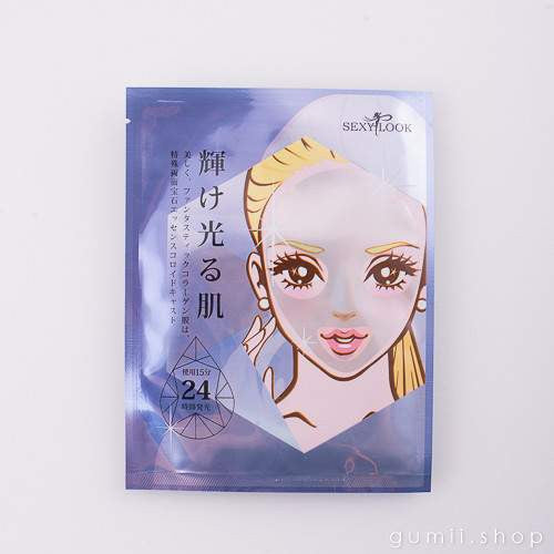 SexyLook Brightening Plant Extract Sheet Mask  (Light Blue Pack),Sheet Mask,sexylook, Asian skin care