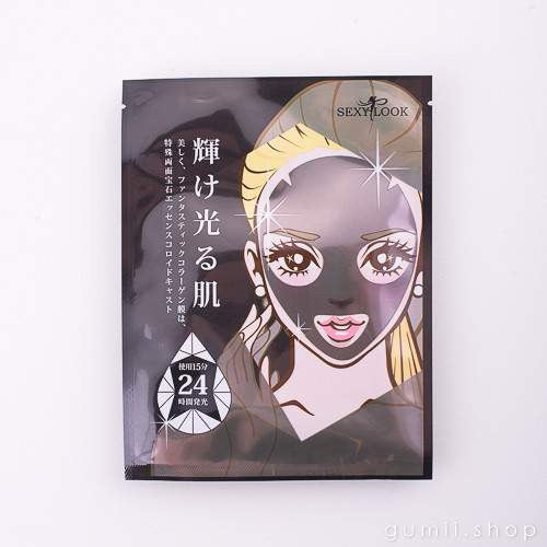 SexyLook Ceramide Black Mineral Mask  ANTI-AGING ( Black Pack), sheetmask,sexylook, asian skincare