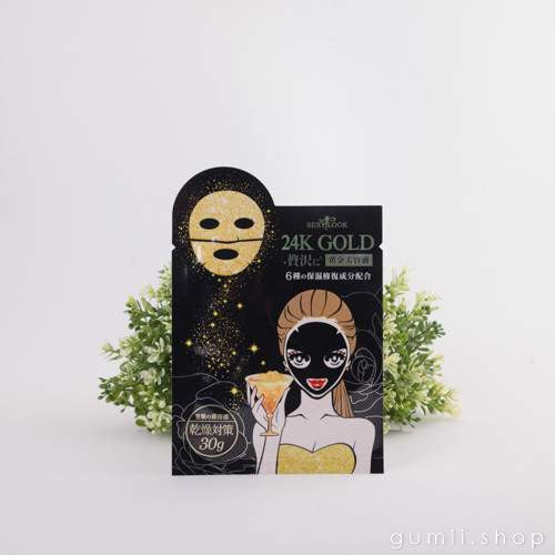 SexyLook Mask ANTI-AGING 24K Gold (Gold Pack)