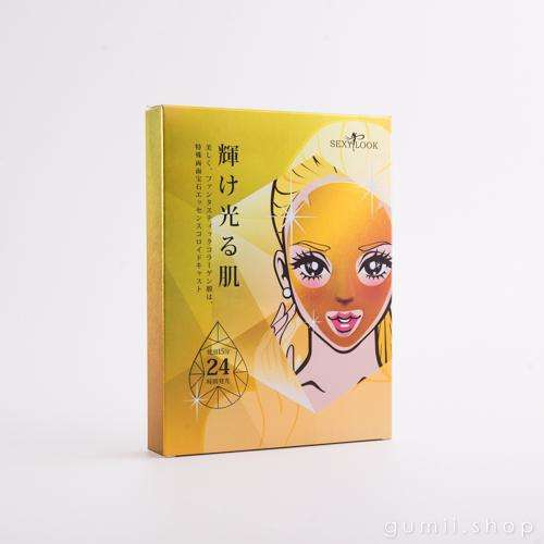 Sexy Look Jewel Hydrating Hyaluronic Acid Collagen  Gold Mask,Sheet Mask,sexylook, Asian skin care