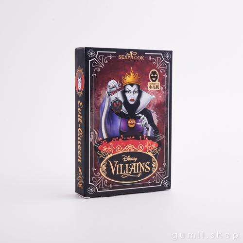 Sexy Look Disney Villains Evil Queen Brightening Mask