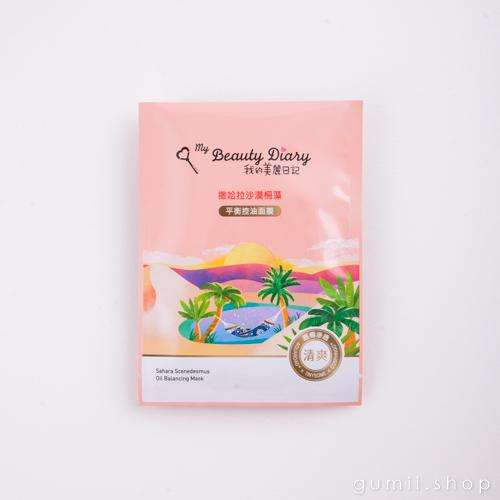 My Beauty Diary Sahara Scenedesmus Oil Balancing Mask, sheetmask,My Beauty Diary, asian skincare