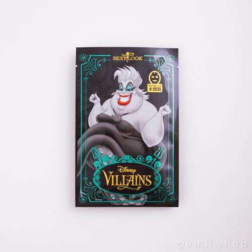 Sexylook Disney Villains Ursula Moisturizing Black Cotton,Sheet Mask,sexylook, Asian skin care