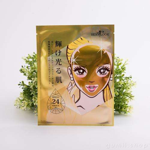 Sexy Look Jewel Hydrating Hyaluronic Acid Collagen  Gold Mask