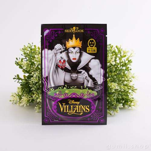 Sexy Look Disney Villains Evil Queen Brightening Mask, sheetmask,sexylook, asian skincare