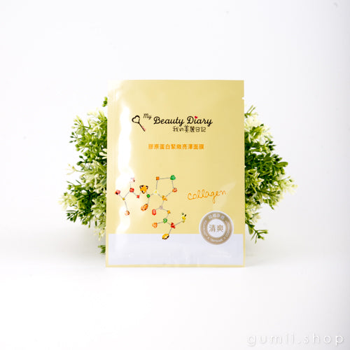 My Beauty Diary Collagen Firming Sheet Mask MOISTURIZING, sheetmask,My Beauty Diary, asian skincare