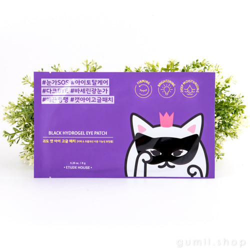 Etude House Black Hydrogel Patch, sheetmask,Etude House, asian skincare