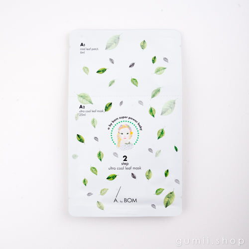 A by Bom Super Power Baby Ultra Cool Leaf 2 Steps Sheet Mask Pack