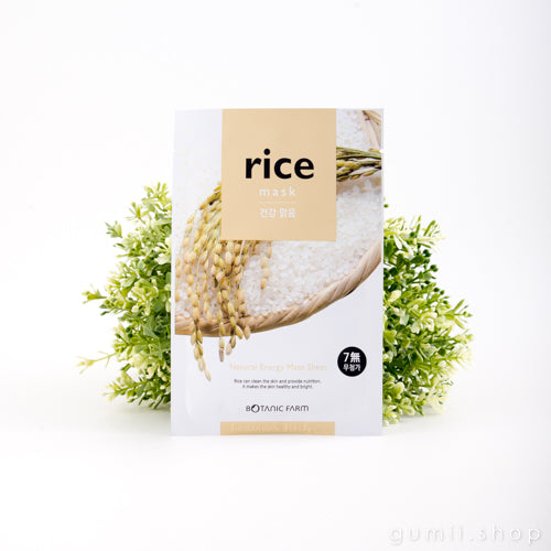 Botanic Farm Rice Natural Energy Mask Sheet,Sheet Mask,Botanic Farm, Asian skin care