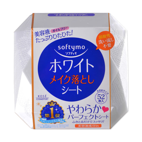 KOSE Softymo Makeup Cleansing Sheets