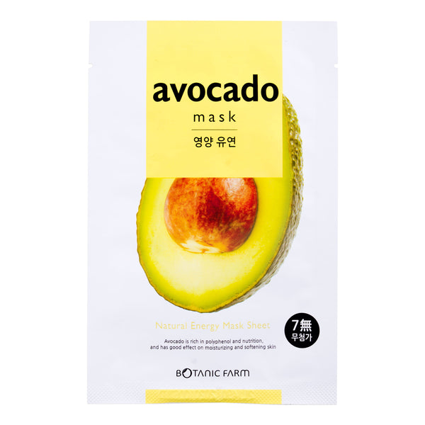 Botanic Farm Avocado Natural Energy Mask Sheet