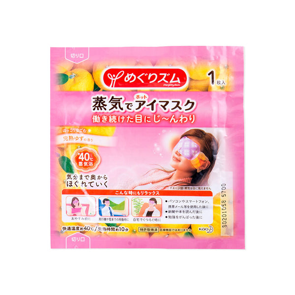 KAO Eye Mask with Flower Scents & Steam Relaxing Eye Mask
