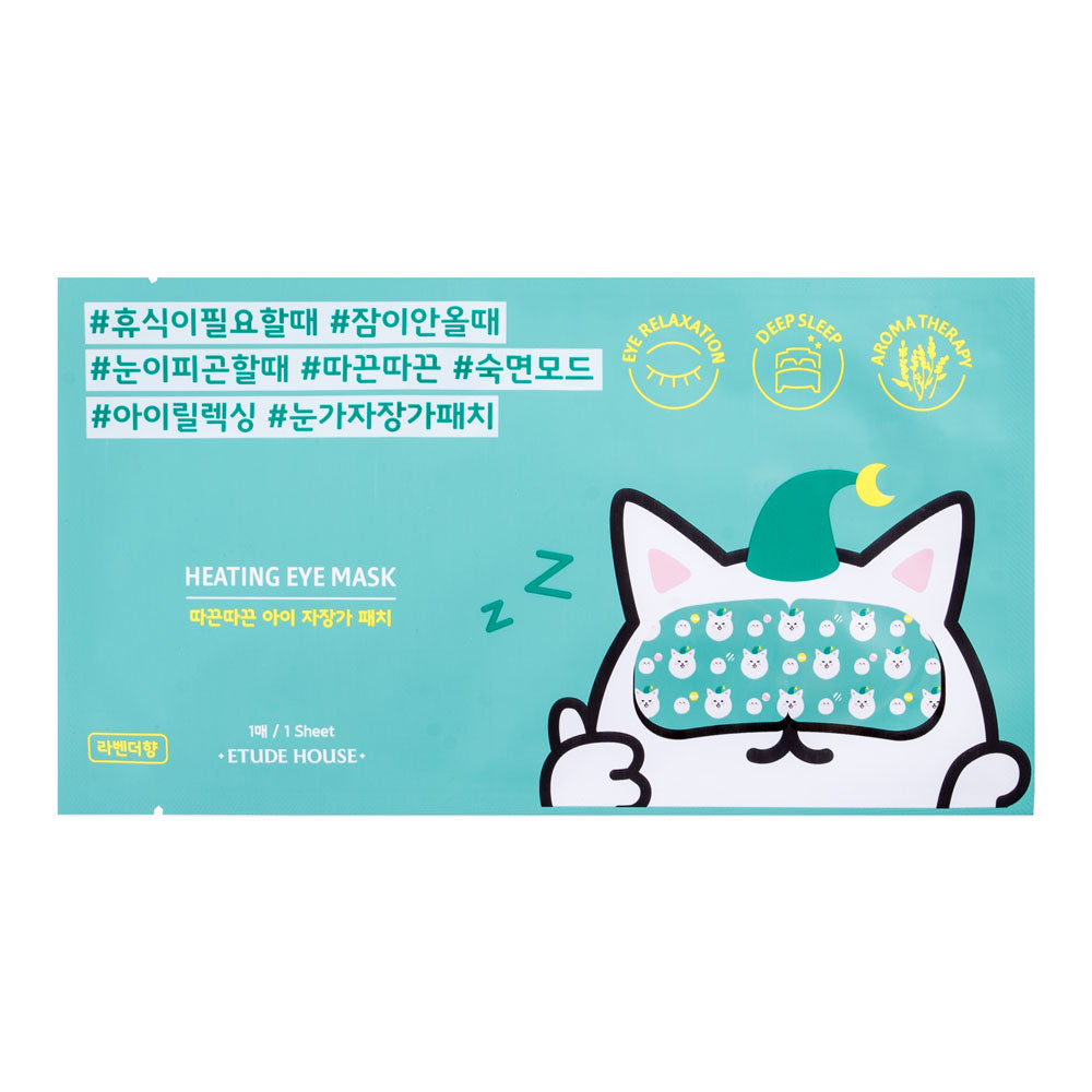 Etude House Heating Eye Mask, sheetmask,Etude House, asian skincare