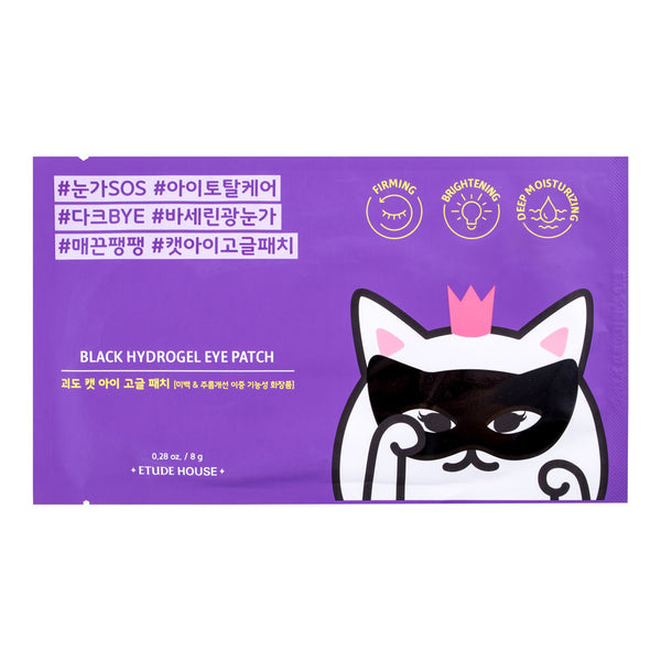 Etude House Black Hydrogel Patch