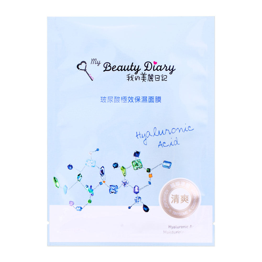 My Beauty Diary Lipsome Hyaluronic Acid Sheet Mask MOISTURIZING, sheetmask,My Beauty Diary, asian skincare