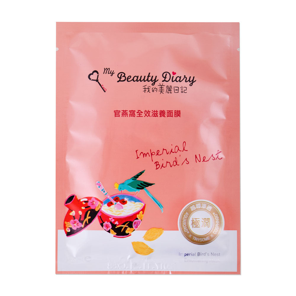 My Beauty Diary Imperial Bird's Nest, sheetmask,My Beauty Diary, asian skincare