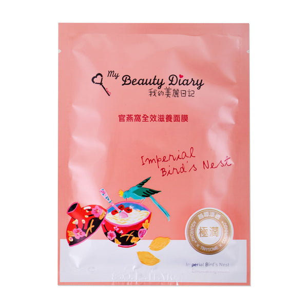 My Beauty Diary Imperial Bird's Nest