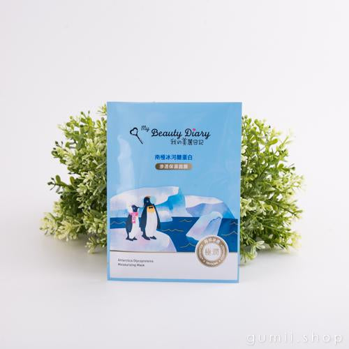 My Beauty Diary Antartica Glycoproteins  Moisturizing Mask,Sheet Mask,My Beauty Diary,Korean skin care