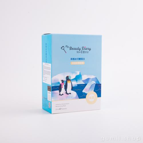 My Beauty Diary Antarctica Glycoproteins Moisturizing Mask, sheetmask,My Beauty Diary, asian skincare