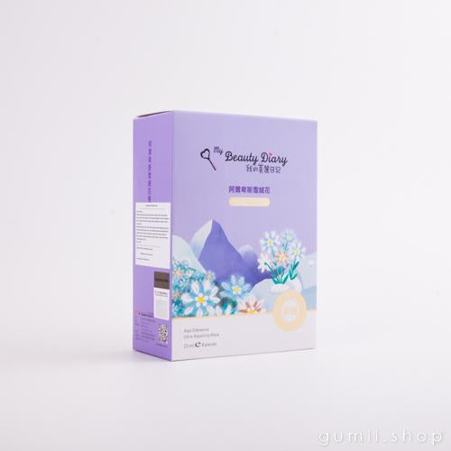 My Beauty Diary Alps Edelweiss Ultra Repairing Mask,Sheet Mask,My Beauty Diary, Asian skin care