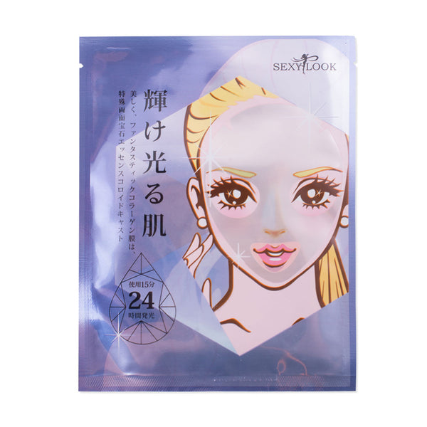 SexyLook Brightening Plant Extract Sheet Mask  (Light Blue Pack)
