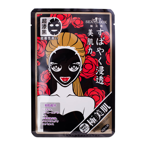 SexyLook Mask-  Moisturizing Black Face Mask ( red pack)