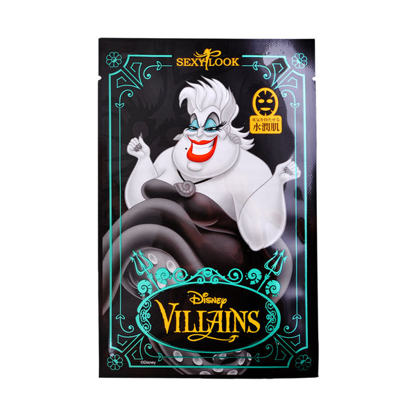 Sexylook Disney Villains Ursula Moisturizing Black Cotton