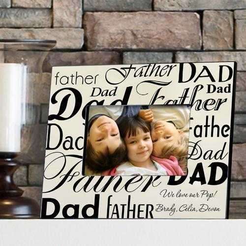 Personalized Dad-Father Frame - Parchment | JDS