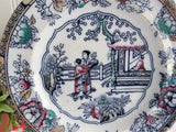 Mid Victorian English Blue Transferware Plate Chinese Pattern 7 Inch Polychrome