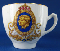 Coronation Cup Only King George VI And Queen Elizabeth 1937 Profiles Royal Souvenir