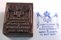 George VI Coronation 1937 Original Copper Printers Block Newspaper Souvenirs
